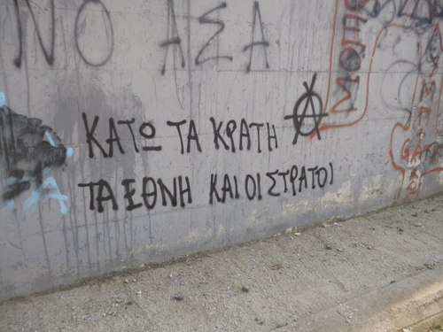 Φωτογραφία Αλληλεγγύη Χ.Ρίτσιο #7